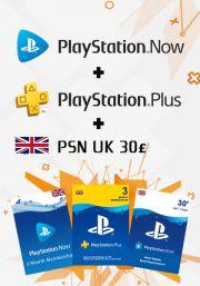 UK PSN 3 - комбинация месяца