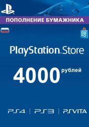 Россия PSN 4000 RUB Подарочная Карта