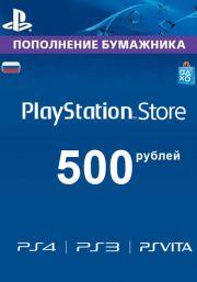 Россия PSN 500 RUB Подарочная Карта