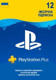 Украина PSN Plus: подписка на 12 месяцев