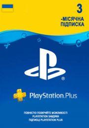 Украина PSN Plus: подписка на 3 месяцев