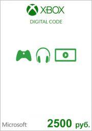 RUS Xbox 2500 рублевая подарочная карта (Xbox One & 360)