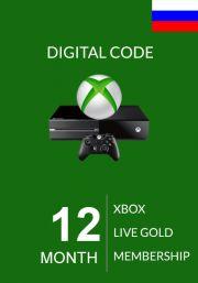 RUS Xbox Live: 12 месяца