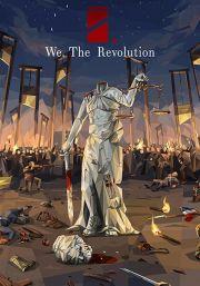 We The Revolution (PC)